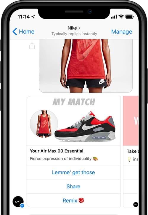 Nike-Stylebot